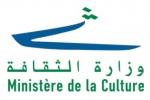 logo ministère liban