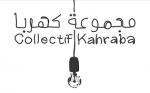 logo_collectif-Kharaba