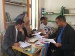 Bibliothèque régionale Kasserine
