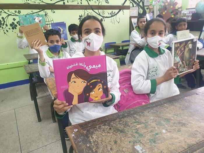 Réception de livres, école Sbhi - Marrakech, Maroc