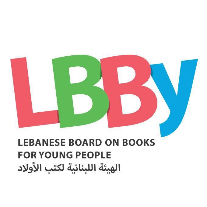 Don-Liban-livres-jeunesse COBIAC / BNF 2021- logo LBBY